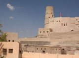 Pevnosť Bahla, Omán