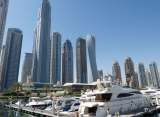 Marina Dubaj