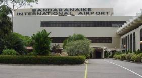 Letiště Kolombo