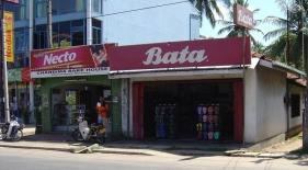 Obchod Baťa, Srí Lanka